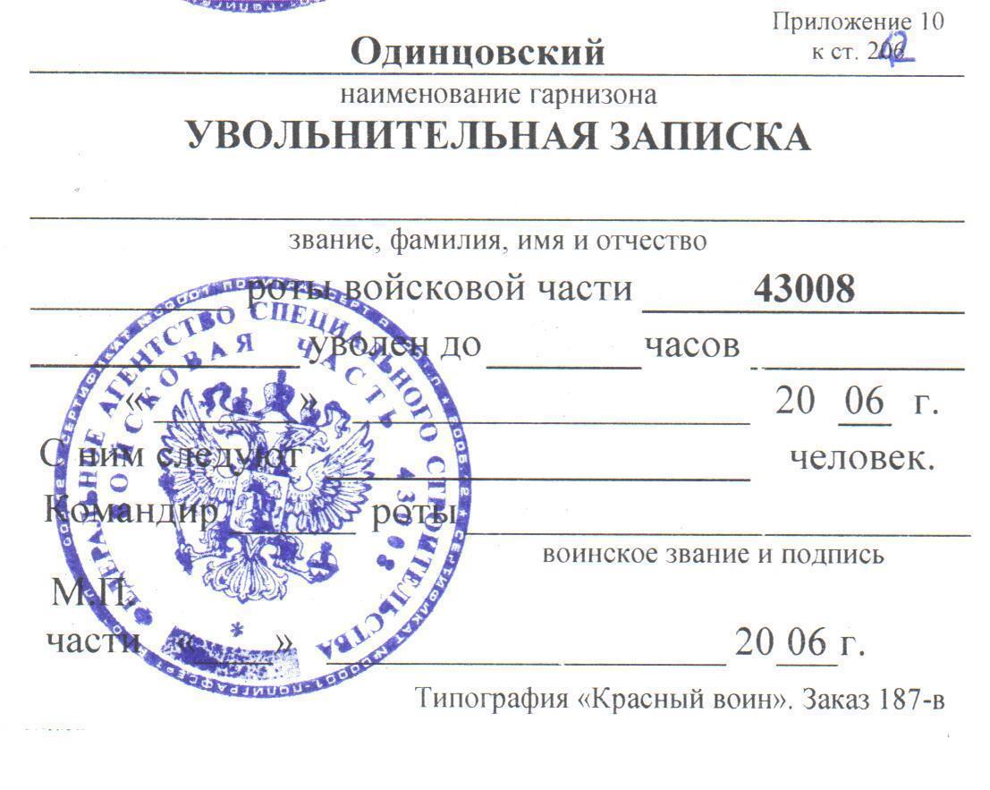 Заявление осаго вск - ca42