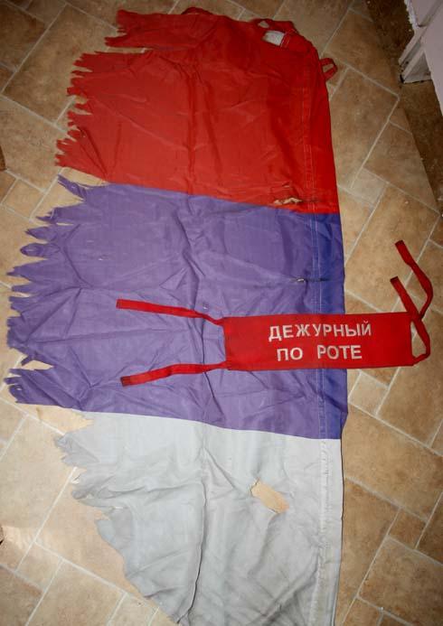 Флаг в/ч 43008 г. Одинцово-1, Московская область