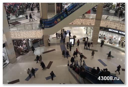 """Торговый центр """"Рио"""" в Москве"""