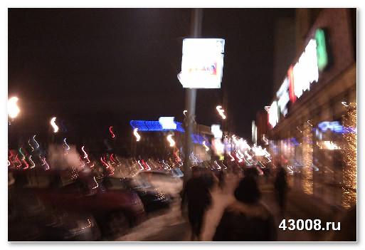 На улицах ночной Москвы