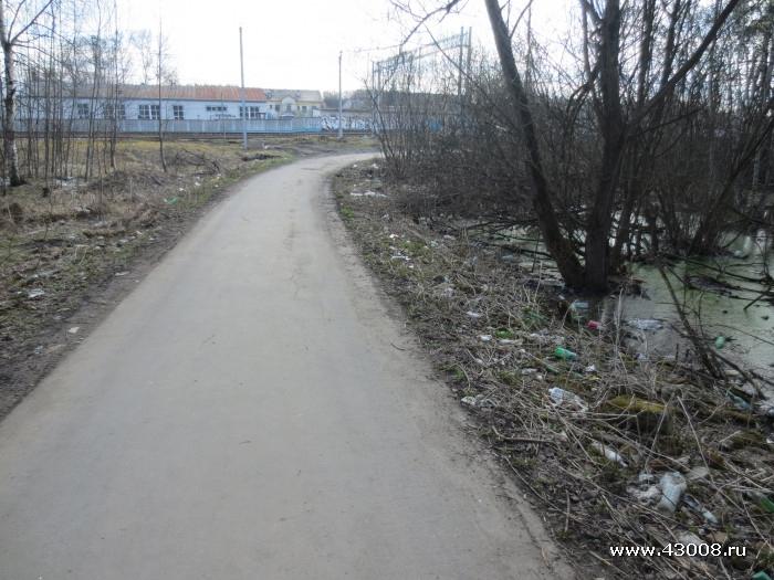 chast-43008-odincovo-vnukovo_16.jpg
