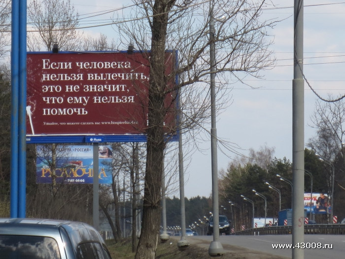 chast-43008-odincovo-vnukovo_25.jpg