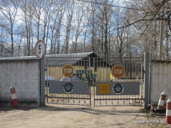 chast-43008-odincovo-vnukovo_64.jpg