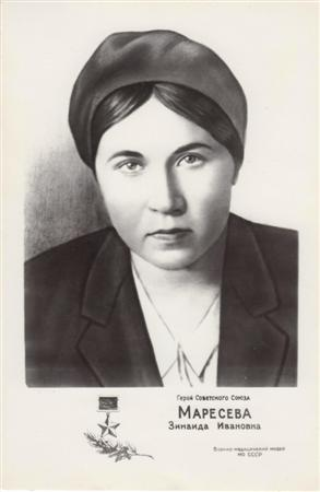 Зинаида Маресева