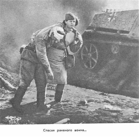 Картинки по запросу женщины в советской армии мед сан